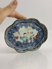 Chinese Antique Porcelain Qianlong Period Spoon Rest Dish Rare - c18th QING AF