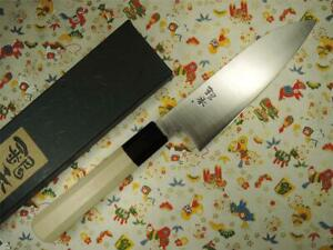 Ashi Hamono Ginga Swedish Stainless Wa-Santoku Japanese Knife 165mm