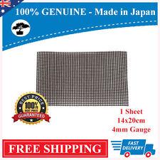 Bonsai Tools Japanese - KIKUWA Bonsai Mesh Heavy Duty 1 Sheet (4mm) 14x20cm