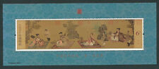 China 2016-5 Painting of Hermits Stamp S/S 高逸圖
