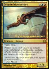 Dragón hipersónico Foil/Hypersonic Dragon | NM | Pre Promos | ESP | MTG