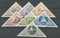 1964  JORDAN BOY SCOUTS COMPLETE SET OF 7  MNH**