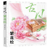 Chinese Coloring pencil book for adult Studios Chinese flower painting textbook