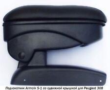 Peugeot 308 2008-2012 Armrest Center Console Black Leather Lid Apoyabrazos