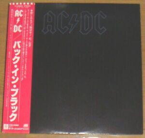 AC/DC - BACK IN BLACK - VERY RARE! JAPAN Vinyl LP with OBI