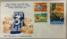 1973 Vietnam First Day Cover, Vietnam Agricultors Day *a