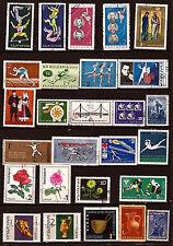 Bulgarien : Sportarten,Blumen Themen verschiedene 82m180a