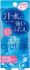 New KOJI Active Eye Eye Talk 2 Double Eyelid Glue Waterproof 13ml Japan