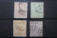 "FRANCOBOLLI OLANDA NETHERLANDS 1869/71 ""STEMMA"" USED LOT (CAT.5)"