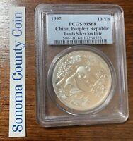 1992 MS68 China Panda 1 oz Silver 10 Yuan PCGS  Small Date