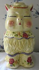 Puss'n Boots Kitty Cat Collectible Cookie Jar Classics by BLOCK View ALL PHOTOS