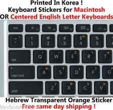 Hebrew Orange Transparent Keyboard Stickers for Mac/Apple or Windows Centered Ke