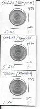 Cambodia Kampuchea 1979 5 sen bu uncirculated Lot of 3 coins