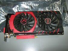 MSI NVIDIA GeForce GTX 980 TI 6GB GDDR5 Graphics Card (GTX980TIGAMING6G)