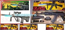 TD-2012 Kids Toy Military Assault Rifle Gun with Flashing Lights Sound Vibration