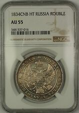 1834CNB HT Russia Silver 1R Rouble Coin NGC AU-55