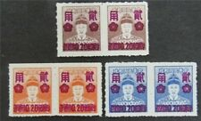 nystamps China Taiwan Stamp # 1118-1120 Mint H $34   L30y3234