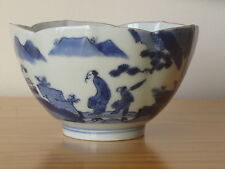c.18th - RARE Museum Piece Antique Japanese Arita Blue and White Porcelain Bowl