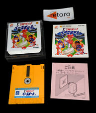 EXCITING BASEBALL Nintendo FAMICOM DISK DISC SYSTEM Japones Buen Estado Konami