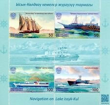 Kyrgyzstan KEP 2016 MNH Navigation on Lake Issyk-Kull 4v M/S Ships Boats Stamps