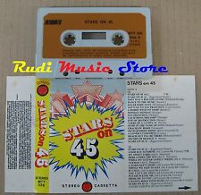 MC Stars on 45... Compilation Intensity MTY 026 no cd lp dvd vhs