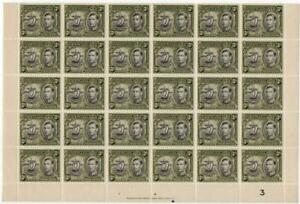 GRENADA: 1938 6 x 5 Marginal Block of 3d Olive Green George VI Examples (42739)