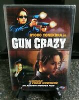 Gun Crazy - Vol. 1: A Woman From Nowhere (DVD, 2004). Japanese & English.Sealed!