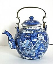 Oriental Dragon Teapot Tea Pot Brass Handle Blue White Rare Large 14 Cps Antique