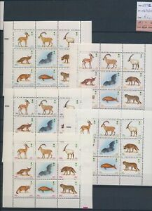 XC52988 Saudi Arabia 1991 wildlife animals sheets MNH cv 65 EUR