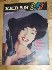 VERY RARE !!! Polish magazine from 1988 Sade on cover * Katie Wagner on Poster