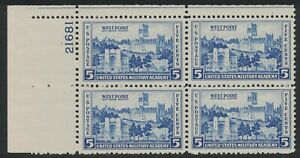 Scott 789- MNH Plate Block- 5c Army- West Point: Duty, Honor, Country- 1937 mint