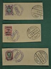 LITHUANIA OVERPRINT ON RUSSIAN STAMPS 3 USED GERMAN FIELDS POST ON PIECES  (J91)