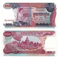 Pick 15a Kambodscha / Cambodia 100 Riels 1973   Unc. / 415578vvv