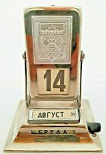 USSR Stainless steel desk calendar. Very rare.collectible