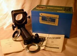 PZF MACRO attachment bellows for M42 Zenit Pentax Praktica 35mm film camera NOS