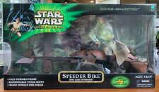 STAR WARS Speeder Bike with Luke Skywalker 12-inch FIGURE - New in SEALED Box!