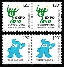 China Prc 2007 Expo 2010 Sc# 3638-3639 Pairs X2 Mnh Mint/Never Hinged