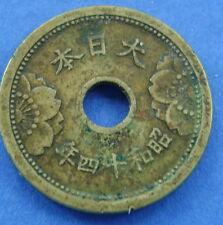 Japan 5 sen 1939