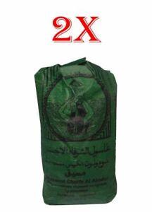 2 X 500 Gramm Ghassoul/ Rhassoul Wascherde Stücken