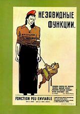 1976  --  PROPAGANDE RUSSE ANTI VICHY  PAR CORYAEV