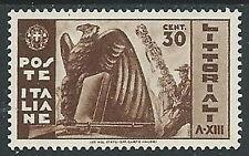 1935 REGNO LITTORIALI 30 CENT MH * - Y055