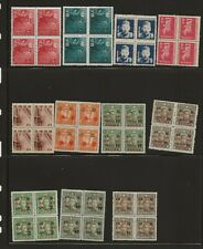 China Japanese Occupation Collection of Blocks of 4,  Mint NH