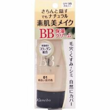 KANEBO MEDIA BB CREAM #01 LB (LIGHT BEIGE) SPF35 PA++ 35G