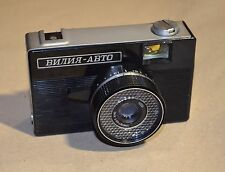 TESTED Soviet lomo camera Vilia-Auto, Vintage camera, Made in the USSR Lomo