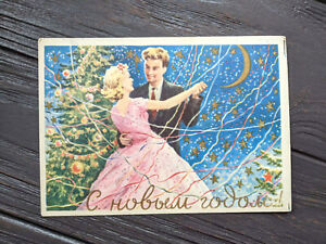 Vintage Christmas Postcard Russian New Year Soviet Collectible Card 1958