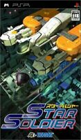 USED PSP STAR SOLDIER Portable PlayStation Japan import