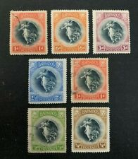 Barbados Stamps MH/Used
