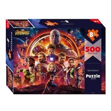 Disney Marvel Avengers 500 Pieces Of Paper Stress Release Jigsaw Puzzle Toys