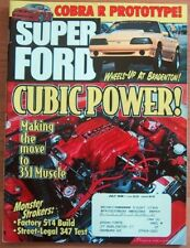 SUPER FORD 1999 JULY - STEEDA Q-CAR, KILLER F-150