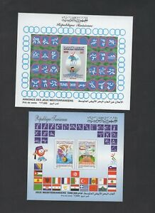 Tunisia 2001-Olympic & Medit Games, Currencies, Flowers, Handicrafts,Lighthouses